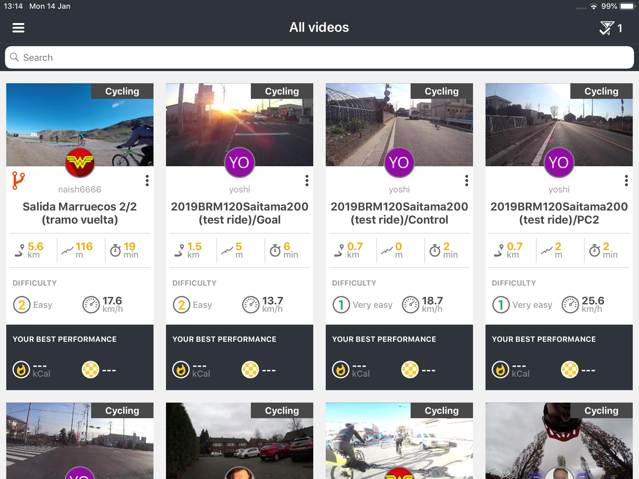 Kinomap; Exercise Bike App